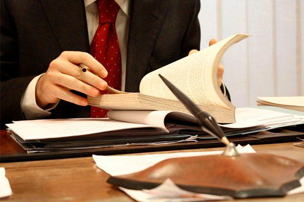 DerechoAdministrativoWEB.jpg